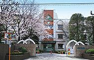浦和第一女子高等学校 約1,640m(徒歩21分)