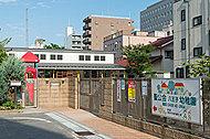 聖公会八王子幼稚園 約360m(徒歩5分)