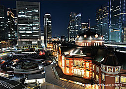 東京駅 約2,230m(徒歩28分)
