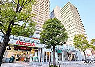 ピーコックストアトルナーレ日本橋浜町店 約230m(徒歩3分)