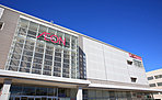 イオン札幌元町ショッピングセンター 約840m(徒歩11分)