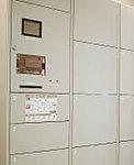 留守中の宅配物を安全管理する宅配ボックスを設置しています。自宅に不在の際でも、荷物をしっかり受け取ります。