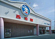 西松屋 徳山店 約1,150m(徒歩15分)
