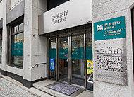 伊予銀行湊町支店 約550m(徒歩7分)