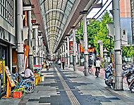 権堂アーケード(権堂商店街) 約480m(徒歩6分)