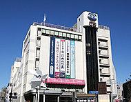 ながの東急百貨店 約1,400m(徒歩18分)
