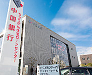 中国銀行岡山西支店 約130m(徒歩2分)