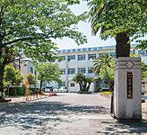江平小学校 約200m(徒歩3分)