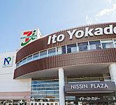 イトーヨーカドー三島店 約730m(徒歩10分)