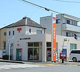 清水大和郵便局 約70m(徒歩1分)