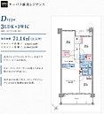 Dタイプ(71.14m2/3LDK+2WIC)