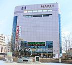 丸井水戸店 約1,120m(徒歩14分)