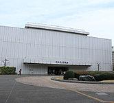 茨城県立図書館 約350m(徒歩5分)