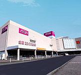 イオン松江ショッピングセンター  約240m(徒歩3分)