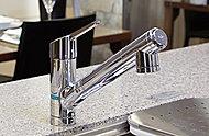 美味しく、キレイな水が使える水栓一体型の浄水器を標準装備。※カートリッジは定期的な交換が必要です。(有償)