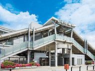 JR赤塚駅 約790m(徒歩10分)