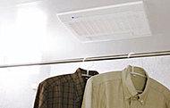 乾燥機の役目を果たすので、洗濯物を干したままの状態で乾かせる上、浴室の除湿にも役立つので、カビの発生を予防するのにも役立ちます。※参考写真