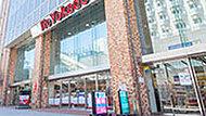 イトーヨーカドー藤沢店 約500m(徒歩7分)