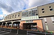 JR南武線「南多摩」駅  約160m(徒歩2分)