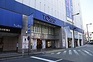 東武宇都宮百貨店 約570m(徒歩8分)