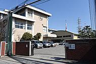 昭和小学校 約550m(徒歩7分)