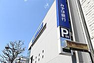 みずほ銀行 約420m(徒歩6分)
