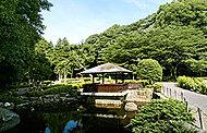 芹沢公園 約780m(徒歩10分)