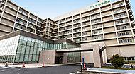 鎌ケ谷総合病院 約910m(徒歩12分)