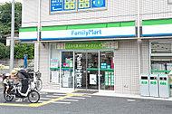 ファミリーマート太田窪二丁目店 約180m(徒歩3分)