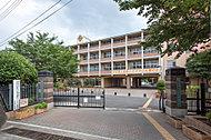 大谷場中学校 約1,530m(徒歩20分)