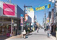 浜田山メインロード商店街 約700m(徒歩9分)