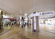 京王永山駅 約1,020m(徒歩13分)