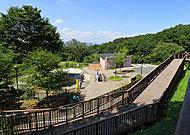 都立桜ヶ丘公園 約2,400m