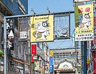 サンツ中村橋商店街 約520m(徒歩7分)