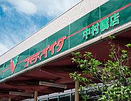 コモディイイダ中村橋店 約160m(徒歩2分)