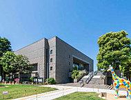 練馬区立美術館 約400m(徒歩5分)