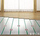 リビング・ダイニングには、部屋全体を優しく暖めるTES式床暖房システムを標準装備しました。