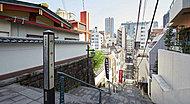 明神男坂 約550m(徒歩7分)