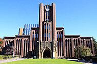 東京大学 約710m(徒歩9分)