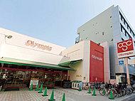 オリンピック中野坂上店 約770m(徒歩10分)