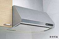 整流板によって煙の吸引力をアップすると共に、清掃性も高めたレンジフードです。