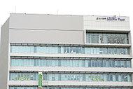 サウスピア(さいたま市南区役所・武蔵浦和図書館) 約420m(徒歩6分)