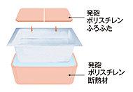浴槽は保温効果の高い断熱構造なので、長時間経ってもお湯が冷めにくく、遅い帰宅などでも安心です。