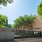 区立荻窪小学校(通学区) 約640m(徒歩8分)