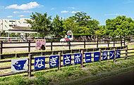 なぎさポニーランド(なぎさ公園) 約630m (自転車3分)