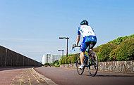 サイクリングロード 約770m(自転車4分)