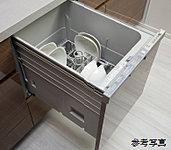 食器洗い乾燥機を標準装備。毎食後の食器洗いの時間を短縮することができます。