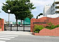 内谷中学校 約240m(徒歩3分)