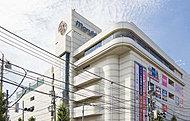 丸広百貨店南浦和店 約740m(徒歩10分)
