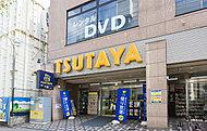 TSUTAYA南浦和西口店 約750m(徒歩10分)